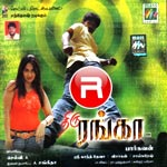 Thiru Ranga songs