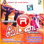 Vettai Arambham songs