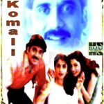 Komali songs