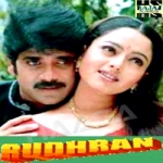 Rudhran songs