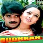 Rudhran songs