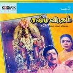 Sashti Viratham songs