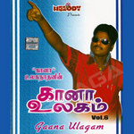 Gana Ulagam - Vol 6 songs