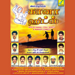 Gana Hits Vol - 8 songs