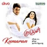 Kumaran songs