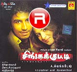 Singakkutti songs