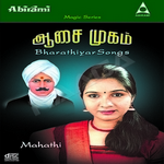 Aasai Mugam - (Album) songs