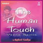 The Human Touch - (Film Instrumental) songs