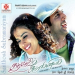Santhosh Subramaniyam songs