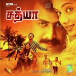 Sathya - 2008 songs