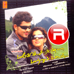 Mahesh Saranya Matrum Palar songs
