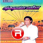 Atthaimagale Vaareeya (Folk) songs