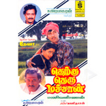 Therku Theru Machaan songs