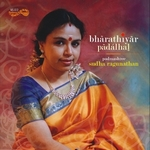 Bharathiyar Padalhal (Album) songs