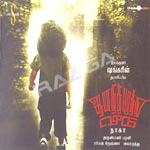 Anandhapurathu Veedu songs