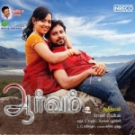 Aarvam songs
