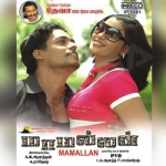 Mamallan songs