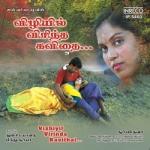 Vizhiyil Virinda Kavithai songs