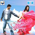 Madhuvum Mythiliyum  songs