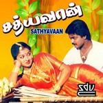 Sathyavaan songs