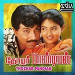Thozhar Paandian songs