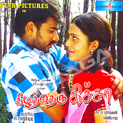 Keezha Theru Kicha songs