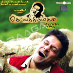 Deiva Thirumagal songs