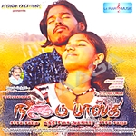 Nandu Baaski songs