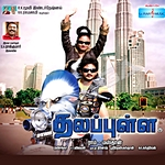 Thalapulla songs