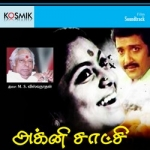Agni Satchi songs