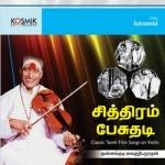 Chithiram Pesuthadi (Instrumental) songs