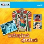 Kai Kuduppal Karpagambal songs