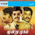 Moondru Mugam songs