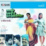 Naan Puticha Maappillai songs