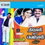 Thirumathi Oru Vegumathi songs