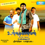 Unnathamanavan songs