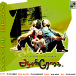 Ayul Regai songs