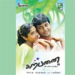 Karpanai songs