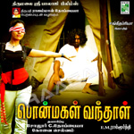 Ponmagal Vanthal songs
