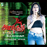 Ambu Kury songs