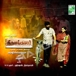 Thirumangalam Perunthu Nelayam songs
