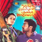 Naduvula Konjam Pakkatha Kaanom songs