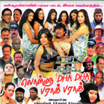 Lollu Dhada Parak Parak songs