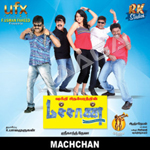 Machan songs