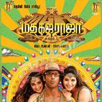 Madha Gaja Raja songs