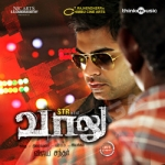Vaalu songs