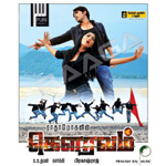 Gouravam songs