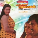 Kalyana Paravaikal songs