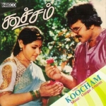 Koocham songs