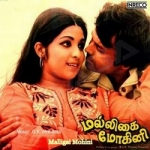 Malligai Mohini songs